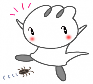 ゴキブリ駆除1