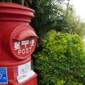 postal-745253_640