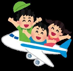 syugakuryokou_airplane