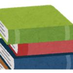 古くて汚れた本を綺麗に(クリーニング)する方法とは?