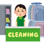 スーツをクリーニングに出さずに自宅で綺麗に洗濯!